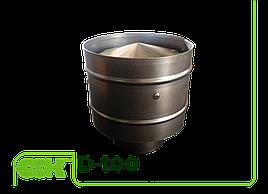 Элемент вентиляции крышный круглый D-100 ZS