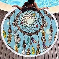 Круглое пляжная подстилка  покрывало с бахрамой, 150 см, фото 1