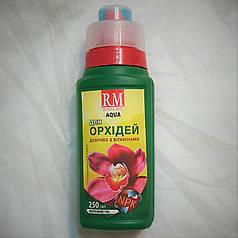 Жидкое удобрение ROYAL MIX AQUA для Орхидей 250 мл - Товары для Орхидей