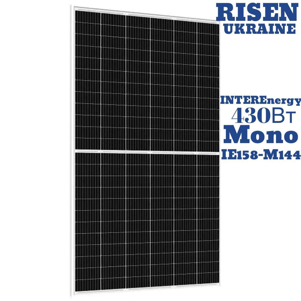 Солнечная батарея INTEREnergy IE158-M144-430W/9ВВ, 430 Вт монокристалл