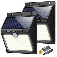 Уличный автономный светильник с датчиком движения и на солнечной батарее / Садовый фонарь + Подарок!