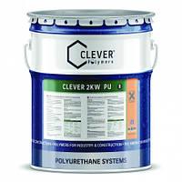 Clever 2 KW PU Покрытие для водных резервуаров  (6кг)