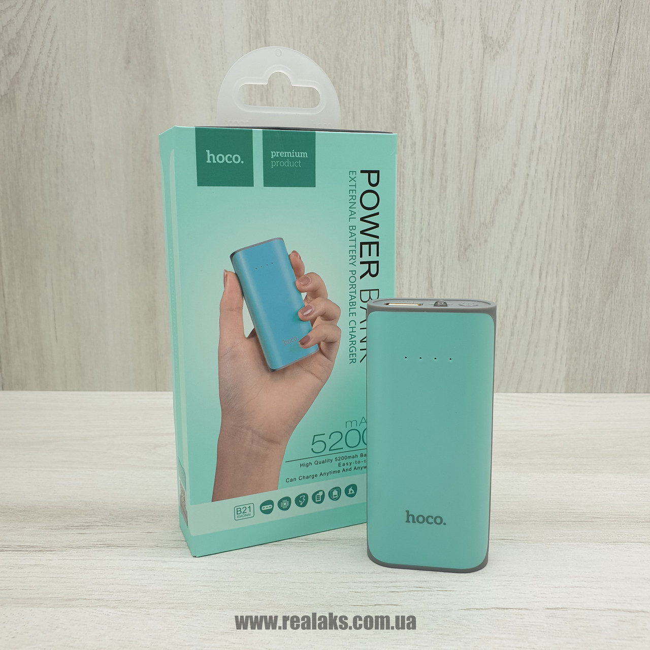 PowerBank Hoco 5200mA B21 (Green)