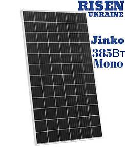 Солнечная батарея Jinko Solar 385Вт, монокристалл