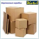 Коробки для зберігання і транспортування