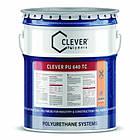 Clever 640 TC Захисне фінішне покриття підлоги (4кг)