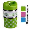 Ланч бокс контейнер для еды A-PLUS 0.93 л на 2 секции (ланч-бокс для їжі)