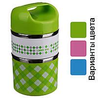 Ланч бокс контейнер для еды A-PLUS 0.93 л на 2 секции (ланч-бокс для їжі), фото 1