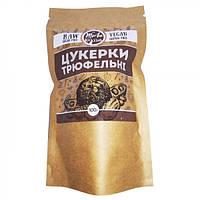 Конфеты Трюфельные Жива Кухня 100г