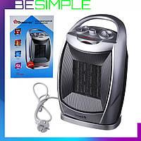 Обогреватель для дома - тепловентилятор Domotec Heater MS 5905 - электрообогреватель