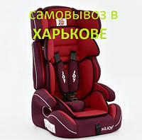 Детское универсальное автокресло JOY, группа 1/2/3, от 9-36 кг, 69063