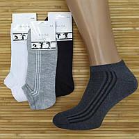 Турецкие носки с сеткой мужские короткие Kardesler Sport Colllection хлопок 40-46р, 20015114