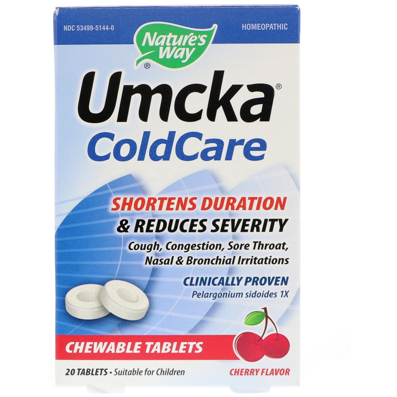 Natures Way, Жевательные таблетки Umcka ColdCare, с ароматом вишни, 20 таблеток