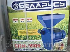 Зернодробарка Білорусь БКІ-3500 (кормоізмельчітель) Збільшений бункер, фото 3