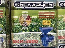 Зернодробарка Білорусь БКІ-3500 (кормоізмельчітель) Збільшений бункер, фото 2