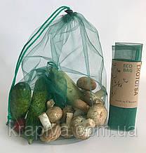 Эко мешок большой, экомешок для вещей продуктов, екоторбинка, екоторба, фруктовка,экосумка