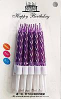 Свечи в торт Фиолетовые 10 шт