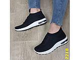Кросівки чорні текстильні з компенсатором на амортизаторах легкі біла підошва 36, 37 р. (2218), фото 3