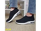Кросівки чорні текстильні з компенсатором на амортизаторах легкі біла підошва 36, 37 р. (2218), фото 6