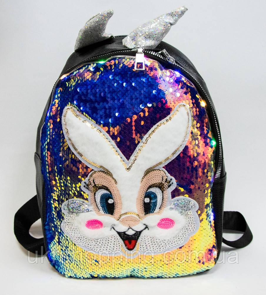 Світиться рюкзак з зайчиком і паєтками для дівчаток, чорний, дитячий рюкзак з ріжками єдинорога