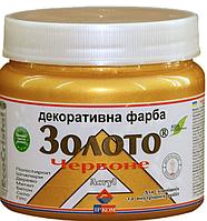 Декоративная краска Ирком Красное Золото ИР-152 0.4л