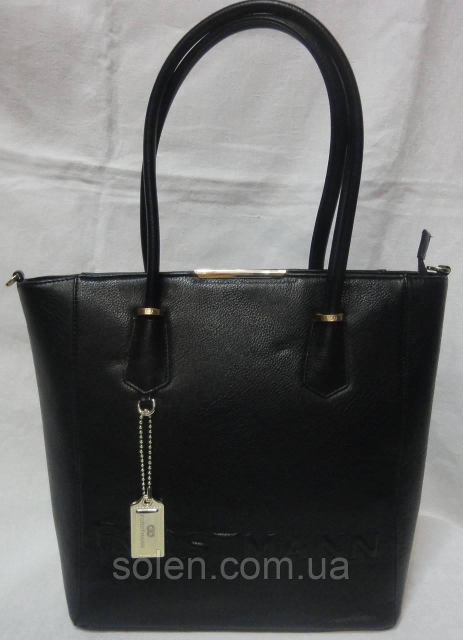 Стильная женская сумка.