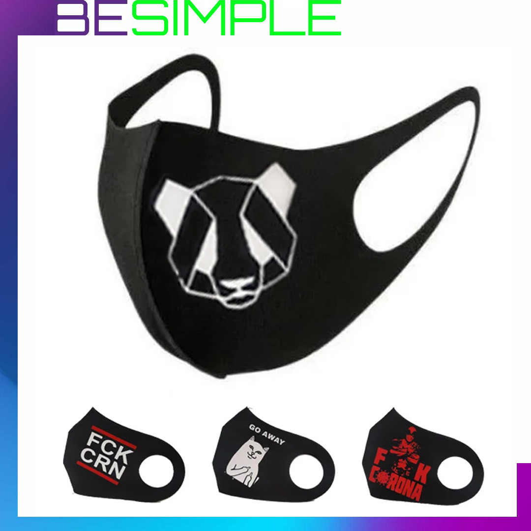 Защитная маска с принтом / Многоразовая маска Питта черная