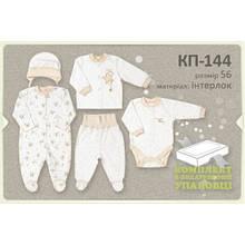 Набір для новонародженого 5пр уні. Бембі КП144, 56 молочний інтерлок