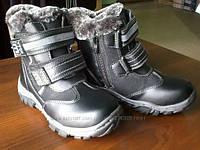 Ботинки зима Y. TOP