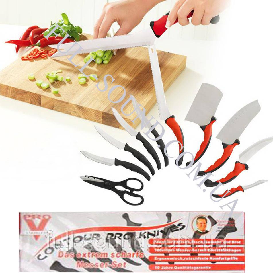 Набор острых ножей Contour Pro Knives