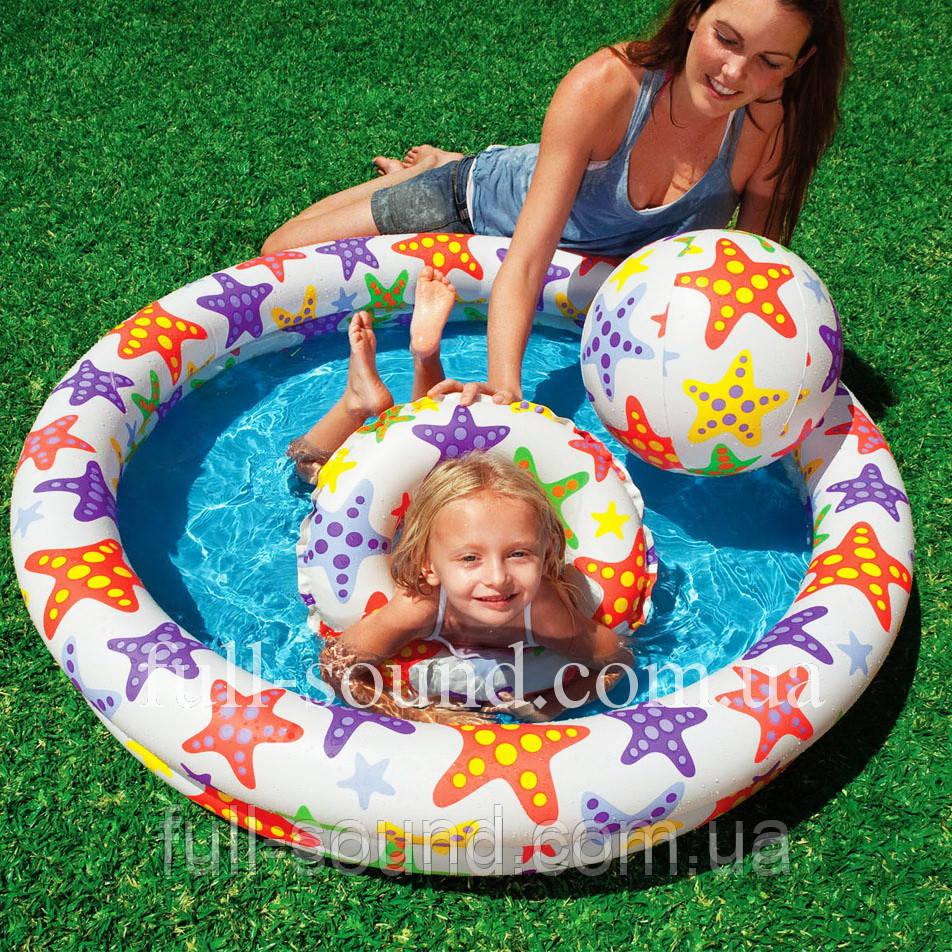 Детский надувной бассейн 3 в 1 Intex с кругом и мячом