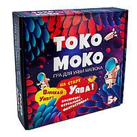 """Настольная игра """"Токо-Моко"""", Strateg, 30257"""