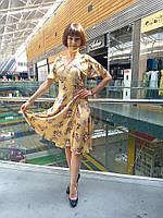 Платье-сарафан на запах