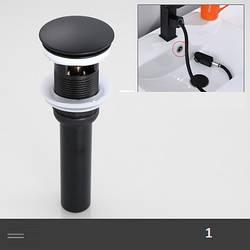 Сифон для раковини. Модель RD-5539