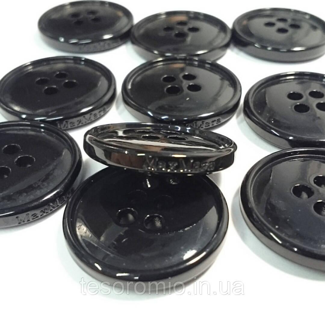 Пуговица пластиковая, диаметр 2 см, цвет чёрный. Бренд MaxMara.