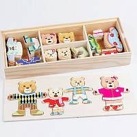 Детские игрушки-пазлы из дерева маленькие кролики-медведи. Деревянная обучающая игрушка