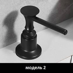 Дозатор мыла врезной. Модель RD-1626. 2