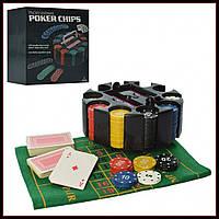 Настольная игра 9031 Покер, 200 фишек с номиналом