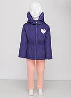 Зимняя детская куртка Charmmy kitty на девочку 86-92 см 2 года Фиолетовая 8170119-2, КОД: 1452565