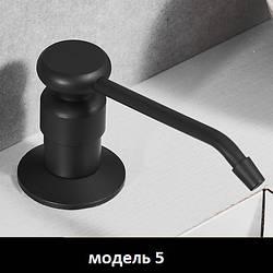 Дозатор мыла врезной. Модель RD-1626. 5