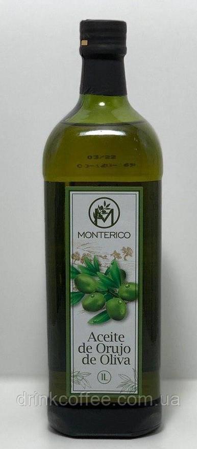 Оливковое масло Monterico Aceite de Orujo de Oliva для жарки Испания 1л