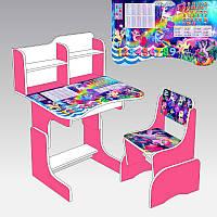 Парта школьная Пони Русалка 69х45 см, 1 стул, розовый SKL11-181387