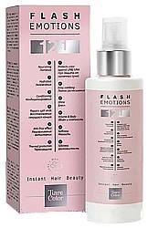 Крем для восстановления волос 12в1 Tiare color 150 мл