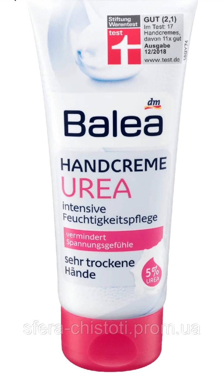 Balea Handcreme Urea Крем для рук восстанавливающий 100 мл
