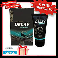 """Крем пролонгатор для чоловіків """"HOT Prorino Delay Cream"""" 50 ml, Оригінал Німеччина + подарунок !!!"""