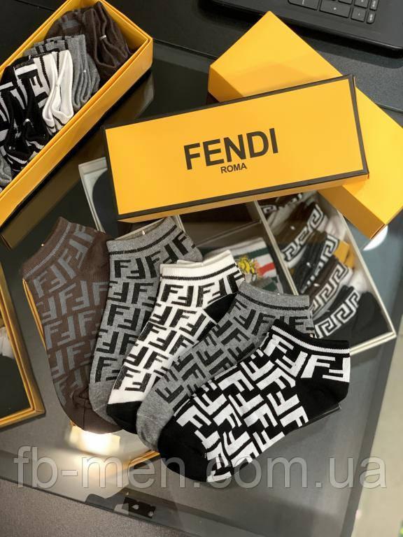 Носки спортивные Fendi в темных тонах   Фенди носки низкие женские мужские в коробке  Брендовые носки Фенди