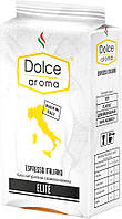 Молотый кофе Dolce Aroma Elite 250 гр.