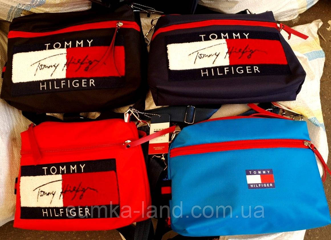 Мужские спортивные сумки, барсетки Tommy Hilfiger 32*23 см