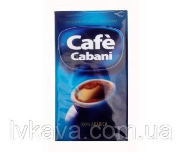 Кофе молотый Cafe Cabani, 250г., фото 2