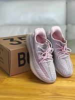Кроссовки Adidas Yeezy Boost 350 V2  Адидас Изи Буст В2  ⏩ (36,37,38,39,40)